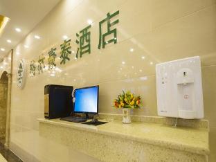GreenTree Inn AnYang ShuGuang Road Shuguang New Community Business Hotel Аньян