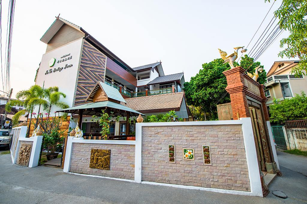 Hetai Boutique House,Hetai Boutique House