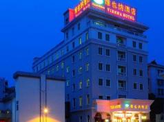 Vienna Hotel Hangzhou Yuhang Linping Branch, Hangzhou