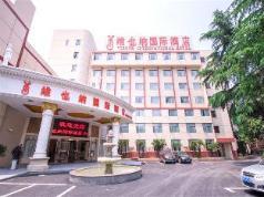 Vienna International Hotel SH Jiaoda Humin Rd, Shanghai