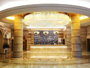 Vienna Hotel Xinyu Fenyi South Changshan Road Branch