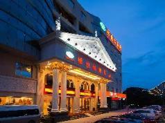 Vienna Hotel Shenzhen Dameisha Binhai Mingzhu, Shenzhen