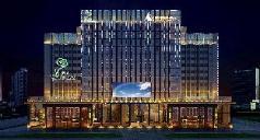 Jasper International Hotel , Guilin
