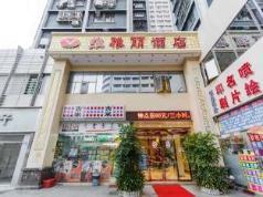 Weiyali Hotel Shenzhen Railway Station Luohu Port Branch, Shenzhen
