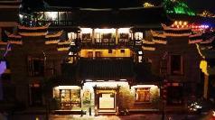 Libo Mu Zi Jia Inn, Qiannan