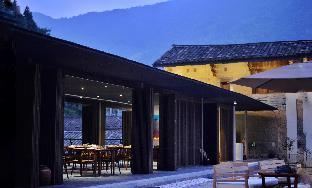 Tsingpu Tulou Retreat