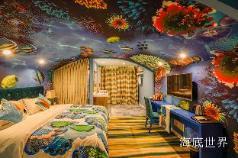 Vegas Culture Hotel Chunxi Road Branch, Chengdu