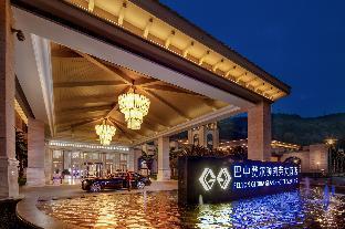 Felton Gloria Grand Hotel Bazhong