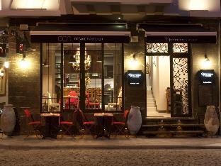 Coupons Hypnos Design Hotel