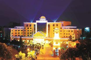Yulin Garden International Hotel