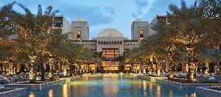 Coupons Hilton Ras Al Khaimah Resort & Spa