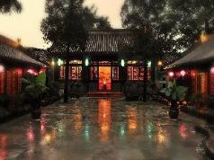 Graceland Yard Hotel, Beijing