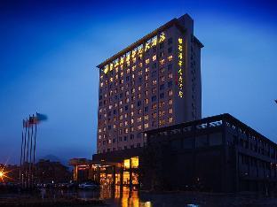Get Coupons New Century Xiangshan Shipu Hotel