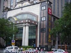 Prince Inn Shenzhen, Shenzhen