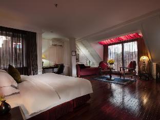 Reviews Hanoi Boutique Hotel & Spa