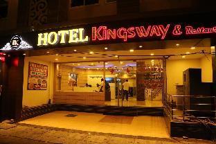 Hotel Kingsway Аджмер