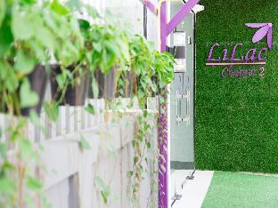 ロゴ/写真:Lilac Relax Residence