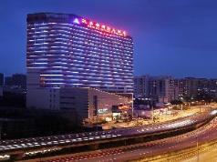 Kairongdu International Hotel, Guangzhou