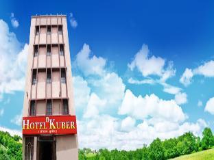 Hotel Kuber