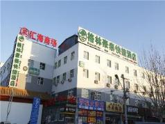 GreenTree Inn Beijing Maquanying Subway Station, Beijing