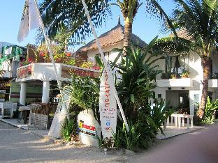 The Boracay Beach Resort