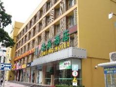 Junting Hotel, Shenzhen