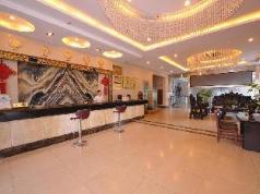 Zelin Xingan Hotel, Guilin