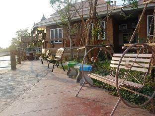 booking Amphawa (Samut Songkhram) Baan Imoun Hotel hotel