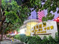 Royalty hotel, Shenzhen