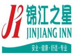 Jinjiang Inn Wuhan Qushuilou, Wuhan