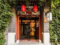 Michael's House Beijing, Beijing