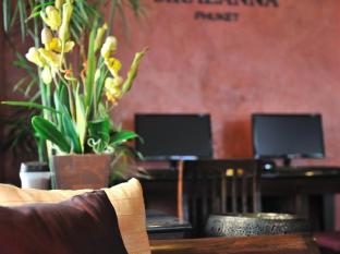 Siralanna Phuket Hotel Πουκέτ - Περιβάλλων χώρος