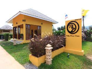 Villa Phra Chan Resort 3 star PayPal hotel in Chanthaburi