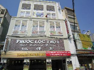 Get Coupons Phuoc Loc Tho Hotel
