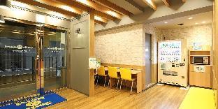 Get Coupons Smile Hotel Hakata