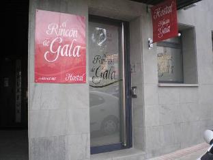 Rincón de Gala
