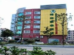 Green Tree Inn Jiangsu Yancheng Dafeng Huanghai West Road & Changxin South Road Buisness Hotel, Yancheng