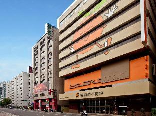 Get Promos Orange Hotel Park-Taichung