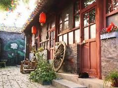 Templeside Lian Lian Hutong Guest House, Beijing
