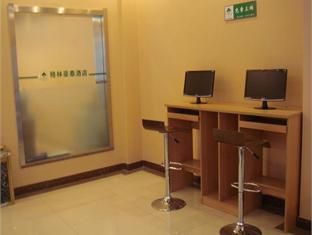 GreenTree Inn Shijiazhuang Taihua Street Shijiazhuang - Business Center