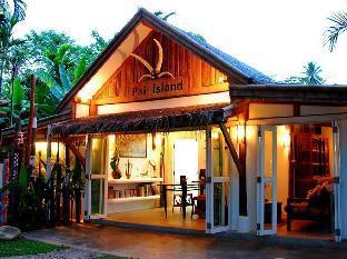 パイ アイランド リゾート Pai Island Resort