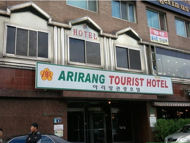 South Korea-호텔 아리랑 부산 (Hotel Arirang Busan)