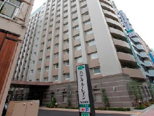 Coupons Hotel Route Inn Nagoya Sakae