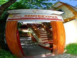 Ambulong, Station 3