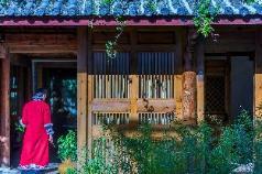 My Love Inn, Lijiang