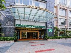 Poly Hotel, Guangzhou
