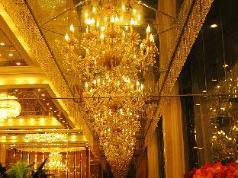 Milu Hotel, Guangzhou