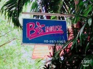 BBhouse Rambutri