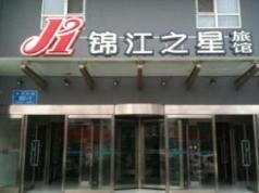 Jinjiang Inn Jinan Jiefang East Road, Jinan