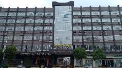 HuaFang Hotel, Foshan